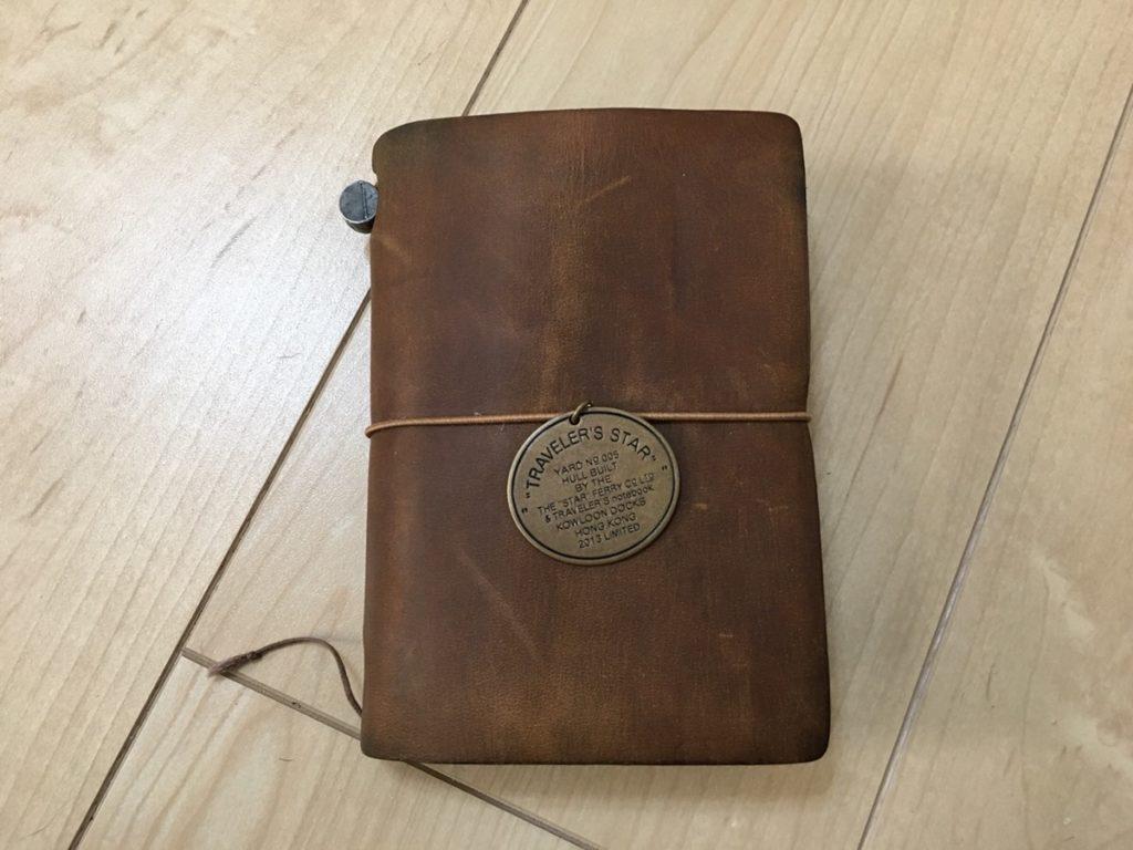 トラベラーズノートのカスタマイズはゴム?チャーム?紙やすりで革の質感を変えよう!