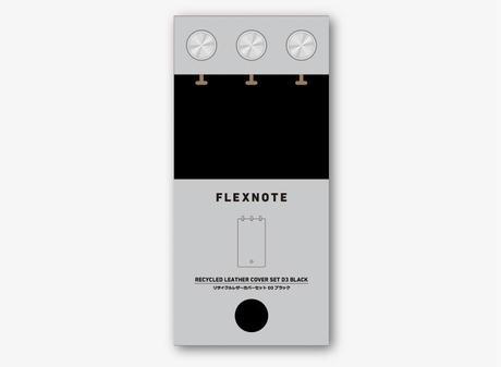 FLEXNOTE『フレックスノート』を購入!使い方やリフィルについて紹介!ロフトやハンズなど販売店は?