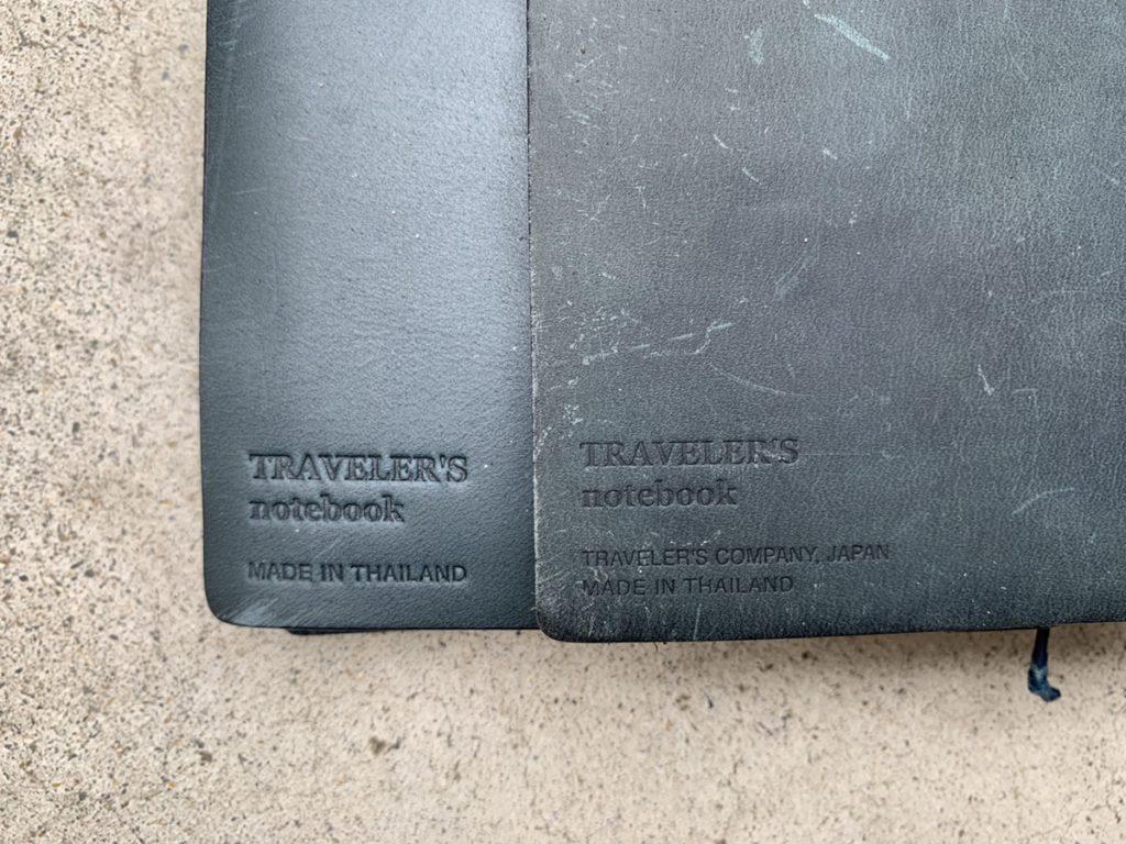 トラベラーズノートのブルーエディションは好きですか?初期やto&froなどのブルーの違い