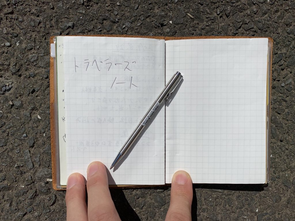 トラベラーズノートのパスポートサイズに何のペン使ってる?ゼブラの手帳用ペンが凄く良い