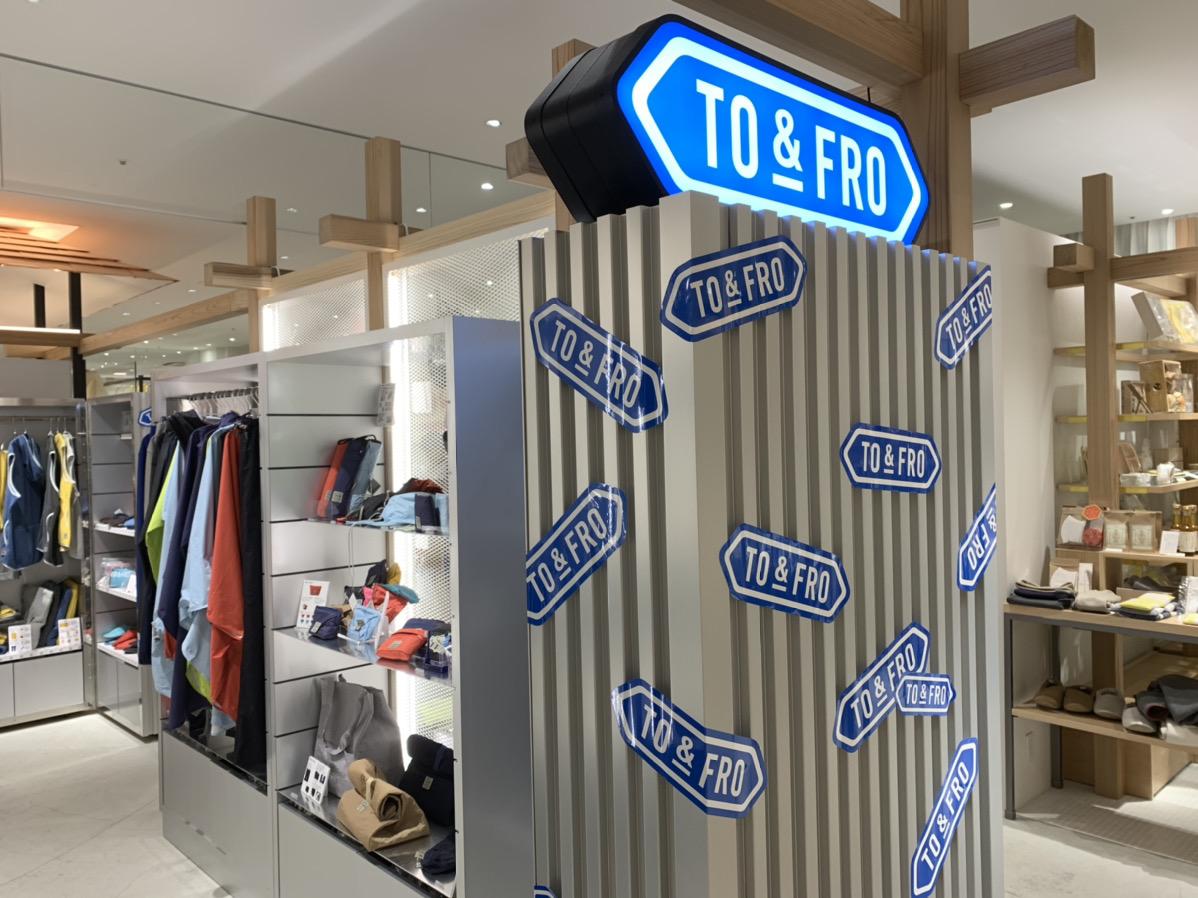渋谷のTO&FROに行ってきた!渋谷スクランブルスクエア中川政七商店内にトラベラーズノートも!